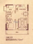 花园城2室2厅1卫73--75平方米户型图