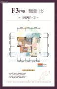 广高新城3室2厅1卫84平方米户型图