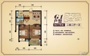 香樟源2室2厅1卫77平方米户型图