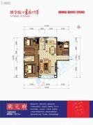 博学院书香门第3室2厅2卫137平方米户型图