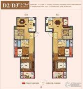 天海望府2室2厅1卫75--78平方米户型图
