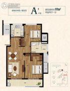 绿城长峙岛银杏园2室2厅1卫97平方米户型图