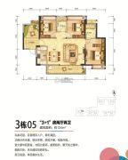 珠海奥园广场3室2厅2卫124平方米户型图