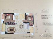 金融街融景城2室2厅1卫74平方米户型图