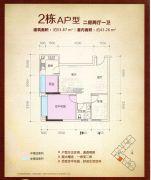 泰瑞名轩2室2厅1卫53平方米户型图