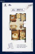 天一兰悦公馆3室2厅1卫103--111平方米户型图