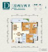 天元海天新城3室2厅2卫115平方米户型图