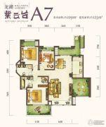 龙湖紫云台3室2厅2卫123平方米户型图