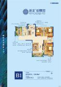 新龙御景城3室2厅2卫129平方米户型图
