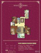 随州水郡世家3室2厅2卫155平方米户型图