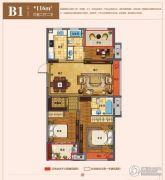 天海望府3室2厅2卫116平方米户型图