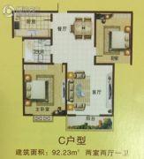 漯河翰林世家2室2厅1卫92平方米户型图