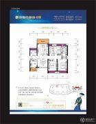 西粤京基城四期4室2厅2卫124平方米户型图
