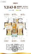 碧桂园名门花园3室2厅2卫115平方米户型图
