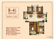 浙信・上河4室2厅2卫153平方米户型图