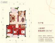 嘉泰华府3室2厅2卫122平方米户型图