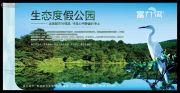 惠州富力湾配套图