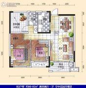 汇一城2室2厅1卫92平方米户型图