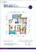 贵熙帝景C组团3室2厅2卫108平方米户型图