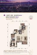 保利江上明珠畅园3室2厅2卫97平方米户型图