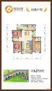 华仁・亿达公馆3室2厅2卫134平方米户型图