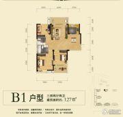 卧龙墨水湖边3室2厅2卫127平方米户型图