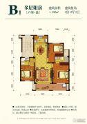 相郡3室2厅3卫102平方米户型图