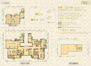 恒大御龙天峰4室2厅3卫223平方米户型图