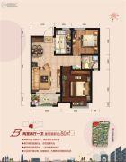 荣盛・锦绣外滩2室2厅1卫0平方米户型图