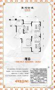 东陌映像3室2厅2卫128平方米户型图