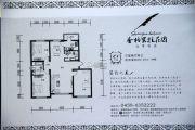 香格里拉花园3室2厅2卫136平方米户型图