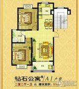 钻石公寓2室2厅1卫89平方米户型图