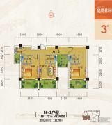 金港花园2室2厅3卫112平方米户型图