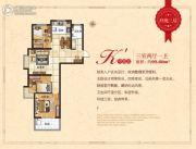 德瑞・太阳公元3室2厅1卫95平方米户型图