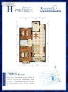 舜和慢城2室2厅1卫105平方米户型图