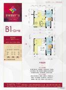 好来世纪广场4室3厅2卫214平方米户型图