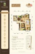 武汉恒大翡翠华庭3室2厅2卫129平方米户型图