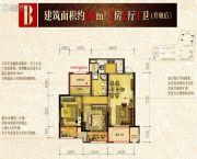 信达香格里3室2厅1卫96平方米户型图