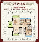 御景龙湾3室2厅2卫117平方米户型图