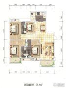 百福豪园4室2厅3卫158平方米户型图