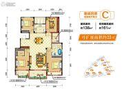 佳源优优城南4室2厅2卫138平方米户型图