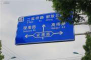 金鑫朗郡交通图