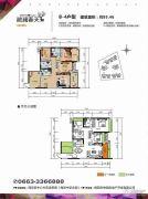 滟澜春天3室2厅2卫95平方米户型图