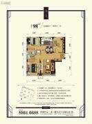 万科铁西蓝山3室2厅1卫98平方米户型图
