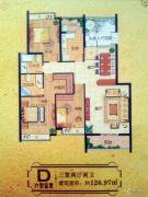 大通豪庭规划图