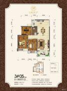 观天下2室2厅1卫93平方米户型图