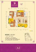 伴山帝景3室2厅3卫0平方米户型图