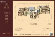 锦绣首府3室2厅2卫112平方米户型图