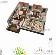 宝格丽小镇3室2厅2卫12平方米户型图