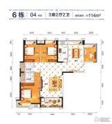�X江一品3室2厅2卫114平方米户型图